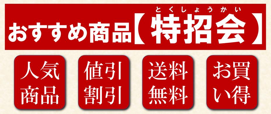 長崎 角煮家こじま 角煮まんじゅう 特招会